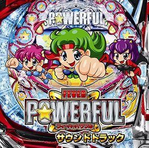 Fever Powerful (Original Soundtrack) [Import]