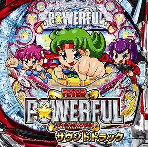 Fever Powerful (Original Soundtrack) [Import]