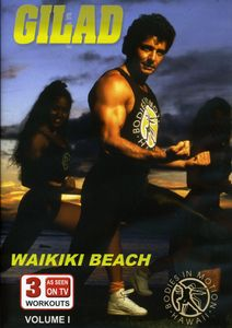 Gilad: Bodies in Motion Waikiki Beach Workout