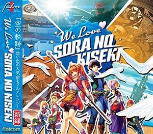 We Love Sora No Kiseki (Original Soundtrack) [Import]