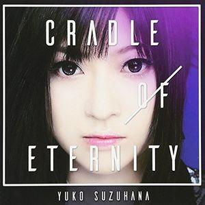 Cradle Of Eternity: Deluxe Version B [Import]