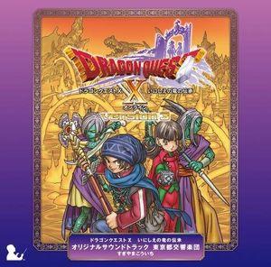 Dragon Quest 10 Inishie No Ryuu No Denshou (Original Soundtrack) [Import]