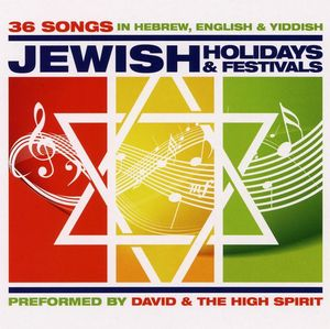 Real Complete Jewish Holidays & Festivals