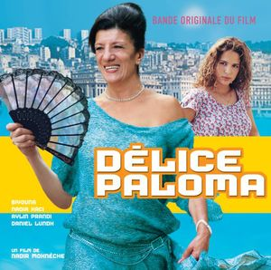 Delice Paloma [Import]