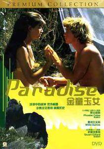 Paradise [Import]