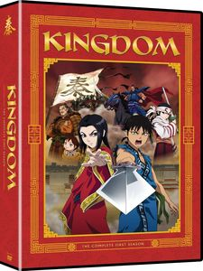Kingdom: The Complete First Season