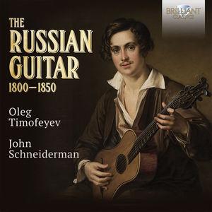 Russian Guitar