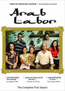 Arab Labor: The Complete First Season
