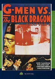 G-Men Vs. the Black Dragon Chapter 1