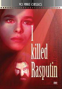 I Killed Rasputin (1967)
