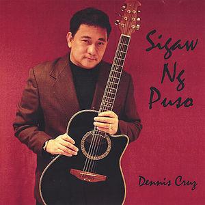 Sigaw NG Puso