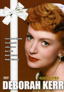 Deborah Kerr Collection [Import]