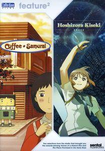 Coffee Samurai /  Hoshizora Kiseki