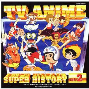 TV Anime History 2 /  Various [Import]