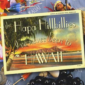 I've Never Been to Hawaii