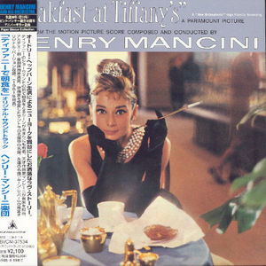 Breakfast at Tiffany's [Import]