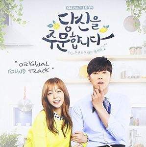 I Order You - SBS Plus Drama (Original Soundtrack) [Import]