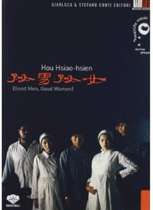 Hao Nan Hao Nu [Import]