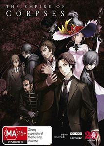 Project Itoh: Empire Of Corpses [Import]