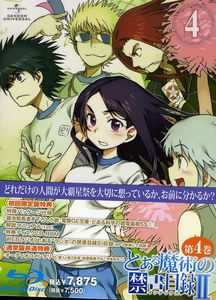 Toaru Majutsu No Index2 4 [Import]