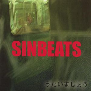 Sinbeats