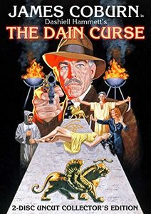 The Dain Curse , James Coburn