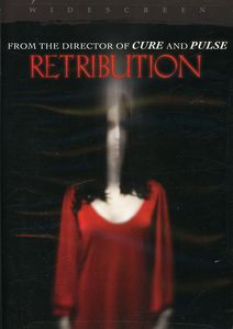 Retribution (2006)