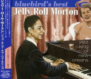 Jazz King of New Orleans [Import]