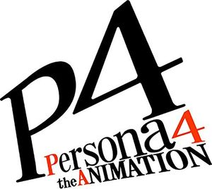 Persona4: Animation Series (Original Soundtrack) [Import]