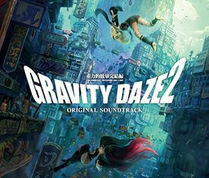 Gravity Daze 2 (Original Soundtrack) [Import]