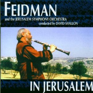 Feidman in Jerusalem