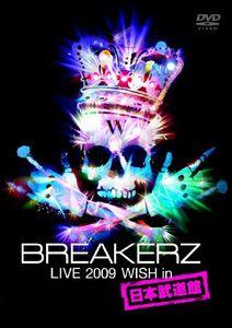 Live 2009 'Wish' in Nipponbudokan [Import]