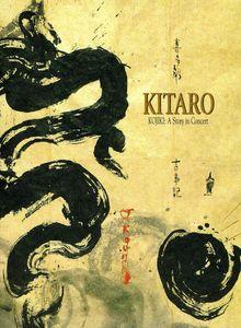 Kojiki: A Story in Concert