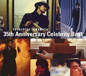 35th Anniversary Celebrity Best Celebrity Best [Import]