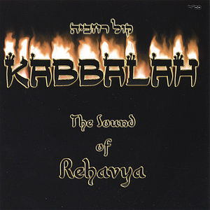 Kabbalah the Sound of Rehavya