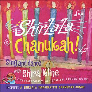 Shirlala Chanukah!