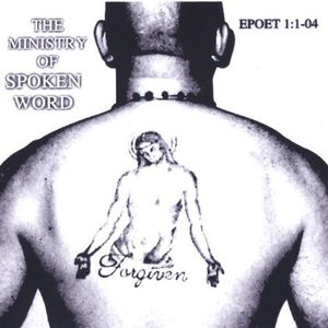 Ministry of Spokenword