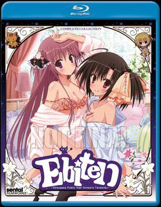 Ebiten: Complete Collection