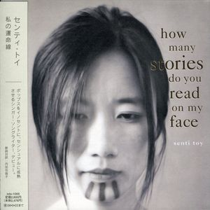 How Many Stories Do You Read on My Face? [Import]