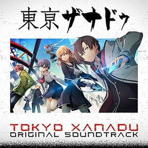 Tokyo Xanadu A (Original Soundtrack) [Import]