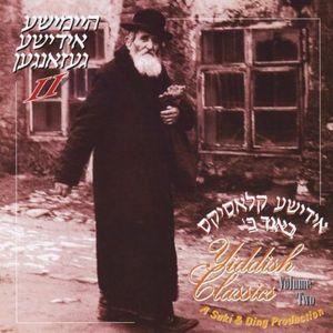 Yiddish Classics 2