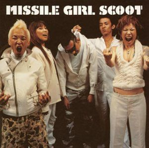 Missile Girl Scoot [Import]