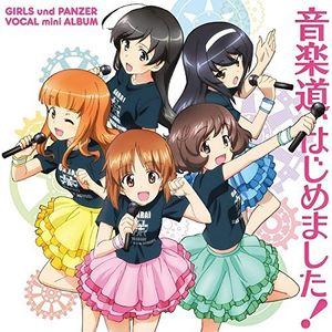 Yuugiki (Girls Und Panzer) Vocal Mini Album [Import]