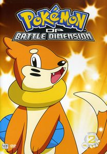 Pokémon: Diamond and Pearl: Battle Dimension: Volume 2