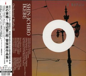 Shin-Ichiro Ikebe: Orchestral Works
