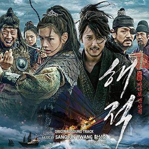 Pirates (Original Soundtrack) [Import]