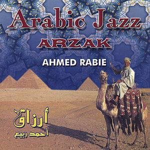 Arabic Jazz 2