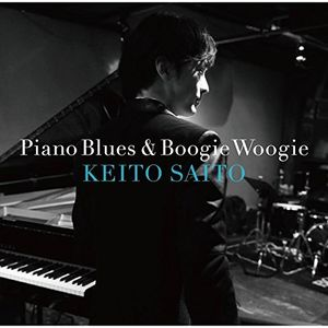 Boogie Woogie Connection /  O.S.T. [Import]