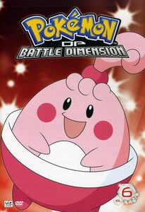 Pokemon: Diamond and Pearl Battle Dimension: Volume 6