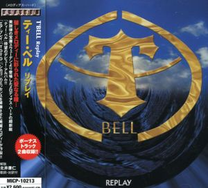 Replay [Import]